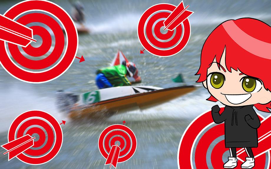 競艇サラリーマン 競艇 ボートレース 競艇予想サイト