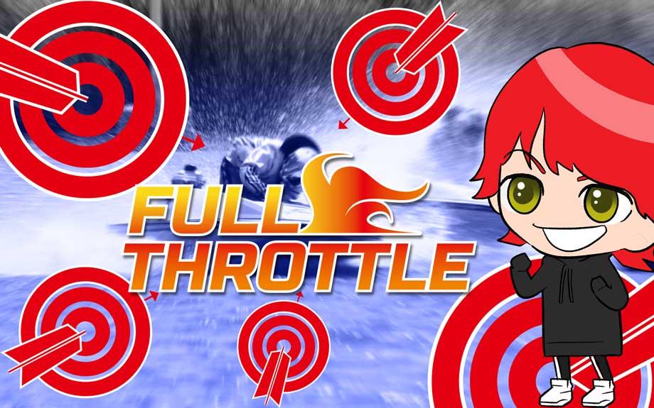 fullthrottle フルスロットル 競艇ブル 競艇 ボートレース 競艇予想サイト 稼ぐ 勝つ YOUTUBE Youtuber
