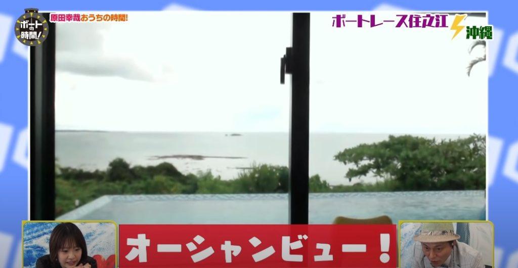 競艇 ボートレース 競艇予想サイト 稼ぐ 勝つ YOUTUBE Youtuber