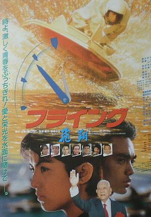 0001-boatrace-nonakakazuo-yasushi