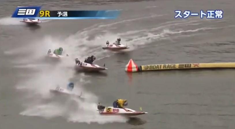 09boatrace-nodaayaka